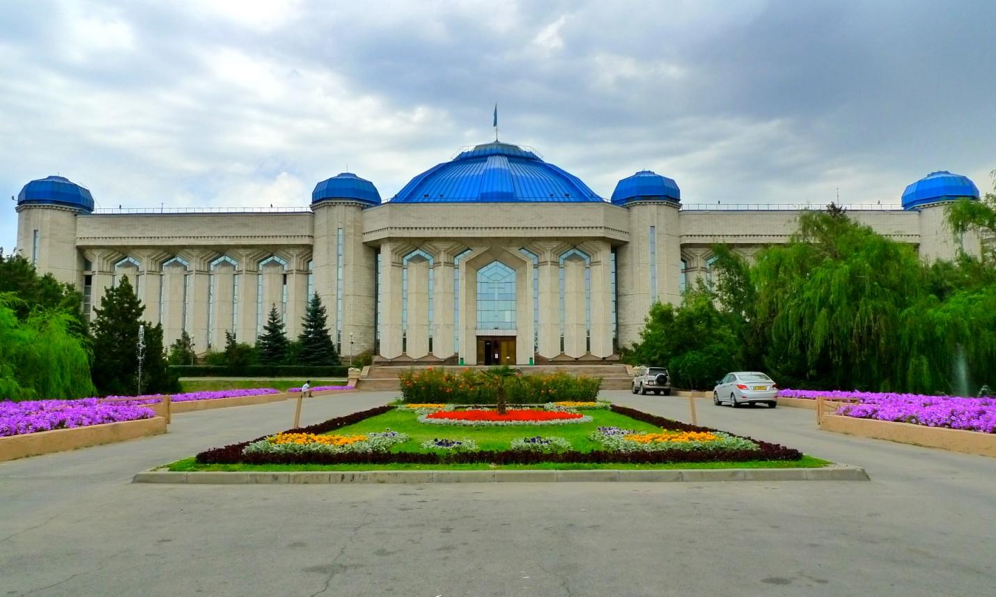 Tsentr-muzej